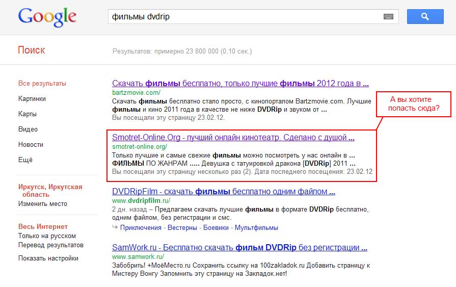 Продвижение сайтов иркутск размещение статей в журналах и каталогах бесплатно