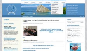 Официальный сайт ТППВС