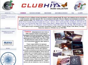 Сайт клубной музыки